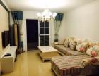 渭滨 聆水居 2室 2厅 98平米伴水而居 环境优美 出售