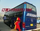 瑞安到黄山汽车长途客车指南13706618581直达车
