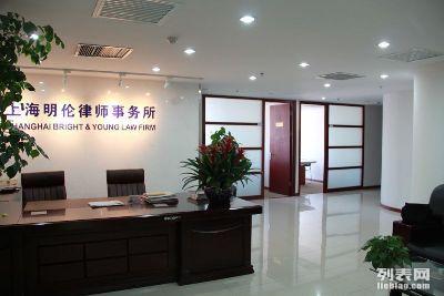 上海刑事辩护律师 上海徐汇区刑事律师 徐家汇刑事辩护律师