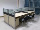 定制办公家具款式多样颜色有上百种可选尺寸随心巨惠
