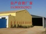 供应 饲料添加麦饭石粉 水产养殖麦饭石 麦饭石厂家地址