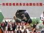 天津年会摄像摇臂 滑轨切台多机位拍摄微信直播等