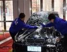 洗车人家洗车店赚钱吗?切入汽车后市场的金钥匙