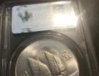 挥泪甩卖民国纪念版银币。