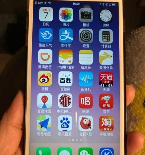 转让苹果6s puis手机