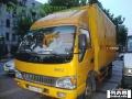 上海5.2,米厢式货车出租,依维柯出租 小型搬家