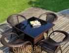 仿藤餐桌椅,家用阳台,餐厅,西餐厅咖啡厅可用全新
