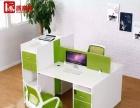 厂家低价批发办公桌椅 办公家具 屏风隔断桌 会议桌 培训桌