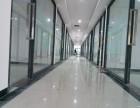 财富大厦精装修的办公室239平招租