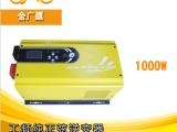 佛山优质太阳能逆变器厂家 300w-30kw