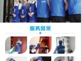 贵阳家庭保洁公司电话 贵州洁创环保有限公司