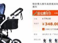 出全新高级双避震婴儿车也可以当婴儿床