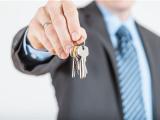 黃南房屋抵押貸款的材料-黃南汽車抵押貸款的類型