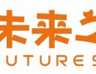 未来之星幼教品牌加盟