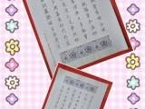 兰州哪里有高中学生硬笔毛笔书法培训招生 推荐逸飞书法教育
