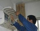 三亚市 家用空调拆装 清洗 维修 加冰种 空调不凉