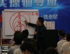 浙江协鼎团队激励宝积分制管理实操辅导班
