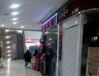 天津步行街麦购休闲广场二楼30平精品屋商铺出售