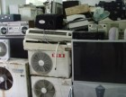 北京朝阳废品回收 朝阳上门回收废品 废品回收站 旧货回收