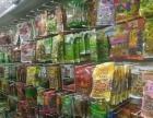 南昌县莲西路超市生意转让