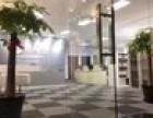青岛办理中西医结合诊所的条件