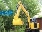 转让 挖掘机柳工小型挖掘机挖土破碎松土一机多用