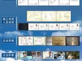 北京高效除甲醛公司睿洁提供大兴消除甲醛方法
