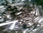 朝阳区淘汰设备回收,金属回收有限公司