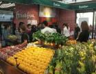 泉州开水果店选择全国加盟的品牌果缤纷