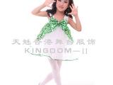 天魅蝴蝶纱纱裙儿童表演演出服女童舞蹈裙花童公主裙蓬蓬裙ET013