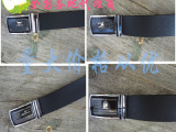 男士地摊皮带批发3.5宽 自动扣送录音航空腰带士皮带 腰带、腰链