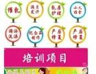 夏津县巧真儿母婴专业月嫂,育婴师,推拿,催乳培训