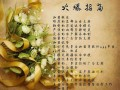 黑龙江国之旅游有限公司 招商加盟中