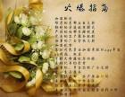 黑龙江国之旅游有限公司 招加盟商