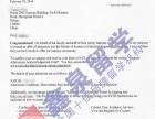 鞍山鑫泉:新泽西理工学院电气工程专业硕士申请条件及案例分享