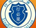 汉阳电脑培训 沌口电脑培训 汉阳电脑学校 武汉电脑学校