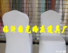张家界国光婚庆道具 厂家批发婚庆舞台 路引