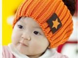 帽子批发冬季韩国五角星贴布儿童毛线帽 针织帽宝宝帽 帽子厂家