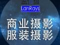 杭州滨江专业淘宝服装摄影各种风格女装拍摄挂拍欢迎试拍