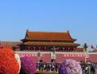 萍乡出发去国内旅游报价行程