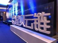 广州荔湾区六一儿童节舞台背景音响搭建租赁多少钱