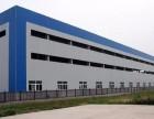 北京 天津 拆除回收钢结构厂房+钢结构回收咨询