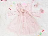 奥莉童装 新款纯色长袖 儿童小熊公仔唯美小礼服 可爱公主款秋款
