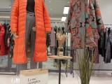 上海品牌女装折扣批发 宝莱国际羽绒服品牌折扣女装加盟货源