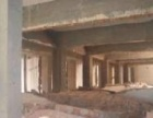 专业墙体改梁,门面改超市,旧房加固,承重墙改梁等