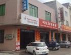 阳西县可记汽车维修厂