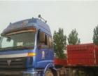 低价出售二手货车欧曼双驱半挂牵引车拖头原车手续