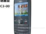 批发 Nokia/诺基亚 C3-00 正品行货全键备用促销礼品学