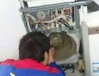 芜湖空调维修及安装