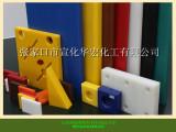 耐磨自润滑UHMWPE聚乙烯板 UPE聚乙烯板 PE聚乙烯板 耐